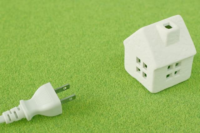 楽天でんきの電気料金を他の電力会社と比較してみた。