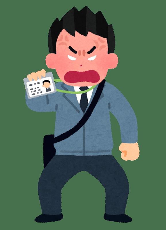 NHK受信料の断り方 -テレビがないなら支払い義務はありません-
